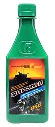 Forum ФОРУМ-В для редукторов и коробок передач 250 ml