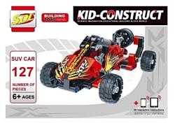 Sdl Kid Construct 2018A-5 Кроссовер красный