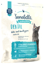 Bosch (0.4 кг) Sanabelle Dental