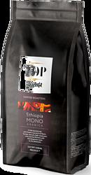 Barista Top Mono Ethiopia в зернах 1000 г