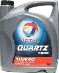 Total Quartz 7000 10W-40 5Л