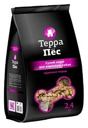 ТерраПёc Сухой для крупных пород (12 кг)