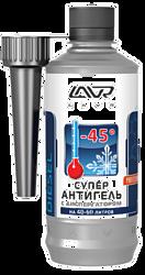 Lavr Super Antigel Diesel -45°C на 100-140 литров 310ml (Ln2114)