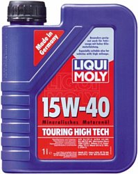 Liqui Moly Touring High Tech 15W-40 1л