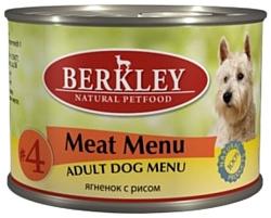 Berkley (0.2 кг) 1 шт. Паштет для собак. #4 Ягненок с рисом