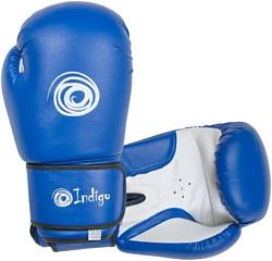Indigo PS-799 (8 oz, синий)