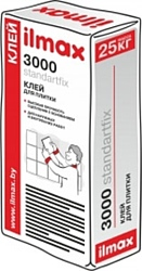 ilmax 3000 standardfix