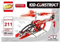 Sdl Kid Construct 2018A-1 Вертолет