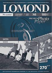 Lomond Satin Warm 10х15 270 г/кв.м 20 листов (1106201)