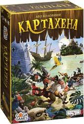 GaGa Games Картахена