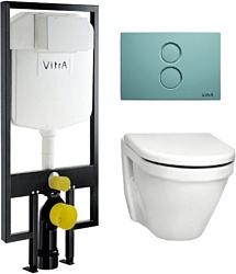 Vitra S50 (9003B003-7200)