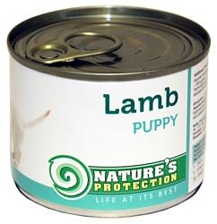 Nature's Protection Консервы Puppy Lamb (0.2 кг) 1 шт.