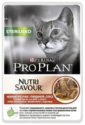Purina Pro Plan (0.085 кг) 1 шт. NutriSavour Sterilised feline with Beef in gravy
