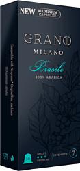 Grano Milano Brasile 10 шт