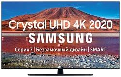Samsung UE50TU7500U