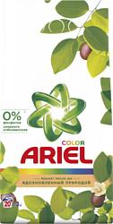 Ariel Аромат масла ши 3 кг