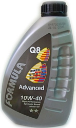 Q8 10W-40 Advanced 1л