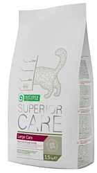 Nature's Protection Superior Care Large Cat (1.5 кг)