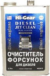 Hi-Gear Diesel Jet Cleaner 3780 ml (HG3419)