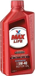 Valvoline MaxLife Synthetic 5W-40 1л