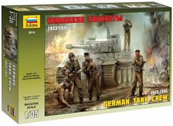 Звезда Немецкие танкисты 1943-1945 г.