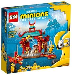 LEGO Minions 75550 Миньоны: бойцы кунг-фу