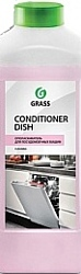 Grass Conditioner Dish 1 л (216100)