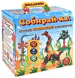 Биплант Собирай-ка 11041 Сундучок