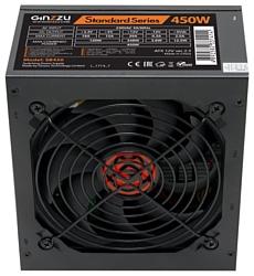 Ginzzu SB450 450W