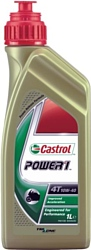 Castrol Power 1 4T 10W-40 1л