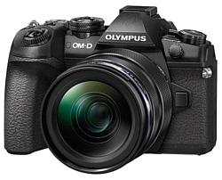 Olympus OM-D E-M1 Mark II Kit