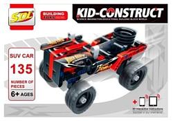 Sdl Kid Construct 2018A-8 Кроссовер черный