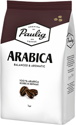 Paulig Arabica в зернах 1000 г