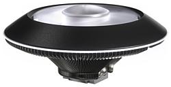 Cooler Master MasterAir G100L (MAL-G1SN-924PW-R1)