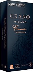 Grano Milano Cremoso 10 шт
