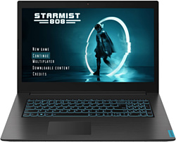 Lenovo IdeaPad L340-17IRH Gaming (81LL00E0RE)