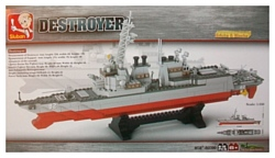 SLUBAN Военно-морская серия M38-B0390 Эсминец Дестройер
