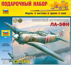 """Звезда Советский истребитель """"Ла-5ФН"""". Подарочный набор."""