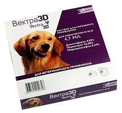 Вектра 3D (СЕВА) Капли для собак весом 25–40 кг