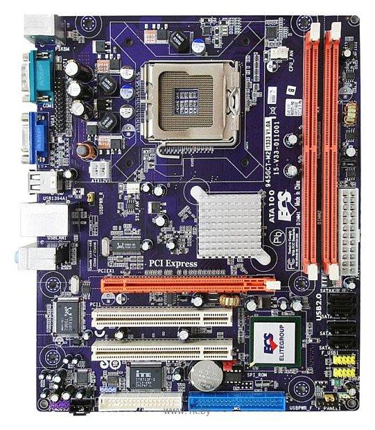 ECS C-MEDIA CMI973X9761A AUDIO DRIVER WINDOWS XP