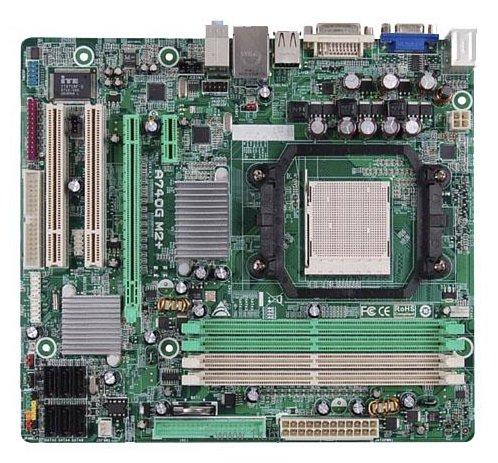 Biostar A690G-M2 ATI Chipset Drivers