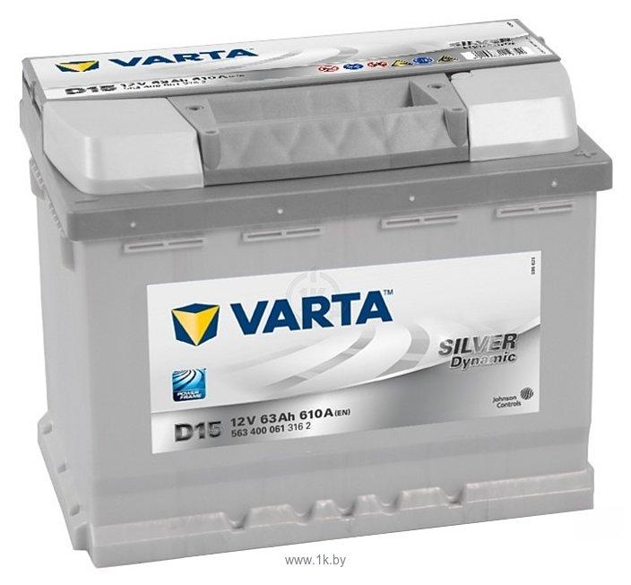 Фотографии VARTA SILVER Dynamic D15 563400061 (63Ah)