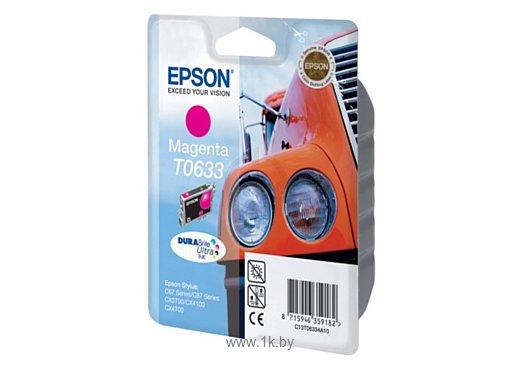 Фотографии Epson C13T06334A