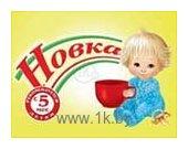 Фотографии Новка яблочно-клубничный с мякотью, 180 мл