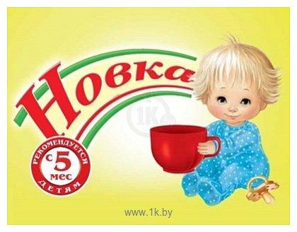 Фотографии Новка яблочно-ежевичный с мякотью, 180 мл