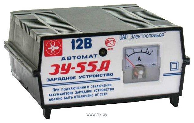 Зу 55А Электроприбор Инструкция