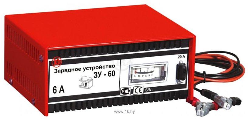 со знаком качества зарядные устройства отечественные