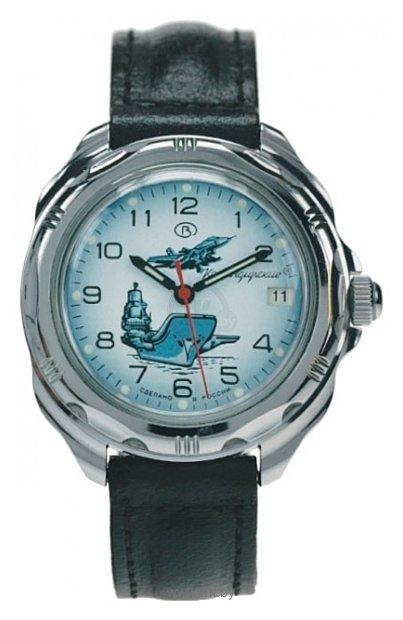 Легендарные наручные часы Командирские, которые выпускаются Чистопольским часовым заводом с. Командирские часы, Киев