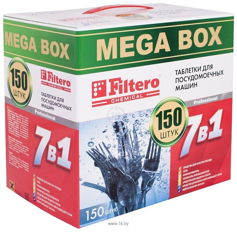 """Фотографии Filtero """"7 в 1"""" 150tabs"""