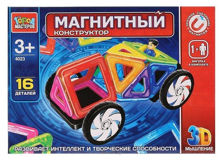 Фотографии ГОРОД МАСТЕРОВ Магнитный 4023 Машинка с фигуркой